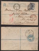 GB - QV - EDGEWARE / 1881 ENTIER POSTAL RECOMMANDE POUR VIENNE - AUTRICHE (ref LE2774) - 1840-1901 (Victoria)