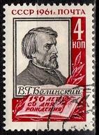 Sowjetunion  Mi. Nr. 2499 Gestempelt (5316) - 1923-1991 USSR