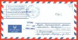 Kazakhstan 2008. Special Secret Mail. Rare.The Envelope Is Really Past Mail.Airmail. - Kazakhstan