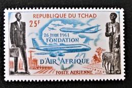 AIR AFRIQUE 162 - NEUF ** - YT PA 7 - MI 87 - Tchad (1960-...)