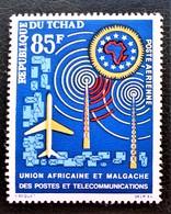 2 EM ANNIVERSAIRE DE L'U.A.M.P.T 1963 - NEUF ** - YT PA 9 - MI 96 - Tchad (1960-...)