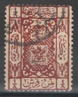 Arabie Saoudite - YT 28 Oblitéré - Arabie Saoudite