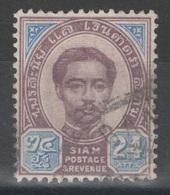 Siam - YT 13 Oblitéré - Siam
