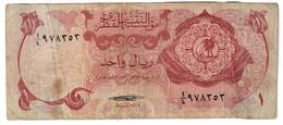 Qatar 1 Riyal 1973 - Qatar