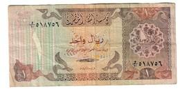 Qatar 1 Riyal 1980 - Qatar