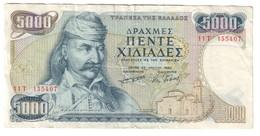 Greece 5000 Drachmai 1984 - Grecia