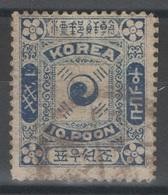 Corée - YT 7 Oblitéré - Korea (...-1945)