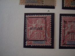 TIMBRE COLONIE FRANCAISE GUADELOUPE QUITTANCE CHARNIERE - Guadalupe (1884-1947)