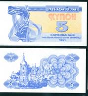 Ukraine 5 Kupon Karb. 1991 UNC - Ukraine