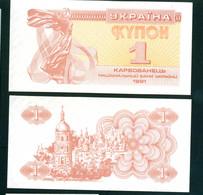 Ukraine 1 Kupon Karb. 1991 UNC - Ukraine
