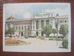 UKRAINE 1956 City Of Lviv Lvov State University Postally Used - Ukraine