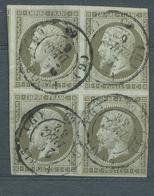 N°11 BLOC DE 4 TIMBRES TTBE - 1853-1860 Napoléon III