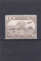Jordanie Neuf 1949   N° 218   75e Anniversaire De L'U.P.U - Jordanie