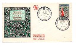TUNISIE FDC 1959 2 ANS INDEPENDANCE - Tunisie (1956-...)