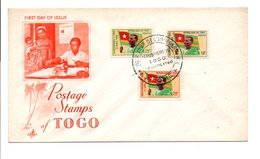 CONGO FDC 1960 INDEPENDANCE - FDC