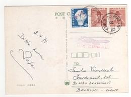 Beaux Timbres , Stamps Sur Cp , Carte , Postcard Du 02/04/1979 - Corée Du Sud