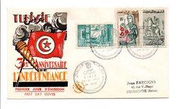 TUNISIE FDC 1960 3 ANS INDEPENDANCE - Tunisie (1956-...)