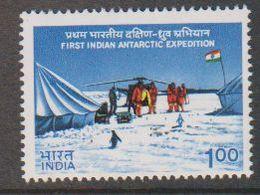 India 1983 1st Antarctic Expedition 1v** Mnh (41439D) - India