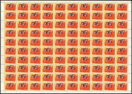 Congo 0494 - 20F Jabiru D'Afrique -  Sheet -  Feuille De 100** -MNH- - République Du Congo (1960-64)