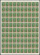 Congo 0485** - 1F Bec-en-Sabot - Sheet -  Feuille De 100** -MNH- - République Du Congo (1960-64)