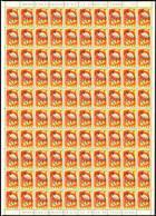 Congo 0492** - 8F Ibis Sacré -  Sheet -  Feuille De 100** -MNH- - République Du Congo (1960-64)