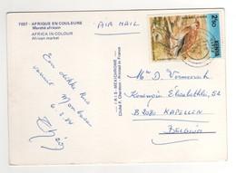 """Timbre , Stamp  """" Oiseau """" Sur Cp , Carte , Postcard Du 06/03/1984 - Kenya (1963-...)"""