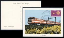 """France Rep. Française 1969 Postcard / Postkarte / Carte Postale - """"Le Capitole"""" Rapide Train/ Spitzenzug / Express Train - Treinen"""