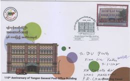 Myanmar 2018 FDC To China/The 110th Anniversary Ofthe Central Post Office At Yangon Stamp - Myanmar (Birmanie 1948-...)