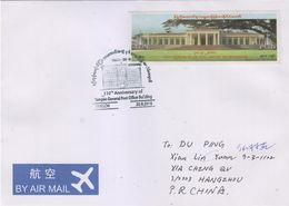 Myanmar 2018 Air Mail Cover To China With 2011 The Presidential Palace Stamp & Special Postmark - Myanmar (Birmanie 1948-...)