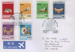 Myanmar 2018 Air Mail Cover To China With 1998-2001 Musical Instruments Stamps 6v & Special Postmark - Myanmar (Birmanie 1948-...)