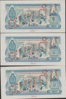 LAOS LOT  3  SPECIMEN  BANKNOTE PICK N°23   100 KIP VF  See 2 Scans - Laos