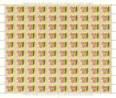 Congo 0382** 10c -  Feuille / Sheet De 100 -MNH- - République Du Congo (1960-64)