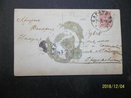 Russia: 1912 PPC To (?) (#VK9) - 1857-1916 Empire