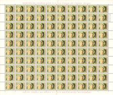 Congo 0383** 10c/15c -  Feuille / Sheet De 100 -MNH- - République Du Congo (1960-64)