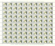 Congo 0384** 20c -  Feuille / Sheet De 100 -MNH- - République Du Congo (1960-64)