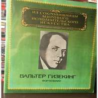 Walter Giesenking, Piano: Schumann Sonata No 1, Phantasie, Op.17; Brahms Intermezzo, Romance, Sonata No 3 2LPs - Classical