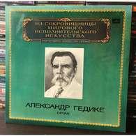 Alexander Goedicke, Organ: Bach Passacaglia, Fantasia & Fugue BWV 542; Goedicke Concerto For Organ & Orchestra - Classical