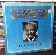 Boris Khaikin, Conductor: Rubinstein, Glazunov, Ponchielli, Boccherini, Gounod, Brahms - Classical