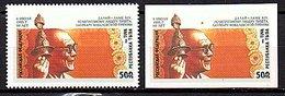 РЕСПУБЛИКА ТЫВА (Tuva)  1995 Dalai Lama Tibet MNH Perforated & IMPERFORATED (T2) - Touva