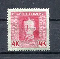 Autriche-Hongrie, Postes De Campagne , 1917 Yvert 67. Timbre Neuf*. Cote €20 - 1850-1918 Impero