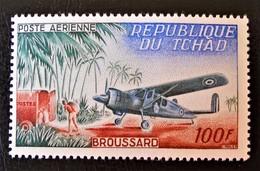 BROUSSARD 1963 - NEUF ** - YT PA 12 - MI 107 - Tchad (1960-...)