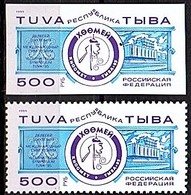 РЕСПУБЛИКА ТЫВА (Tuva)   1995 Хеемей MNH Perforated & IMPERFORATED (T6) - Tuva