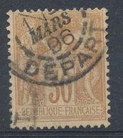 N°80  NUANCE ET OBLITERATION. - 1876-1898 Sage (Type II)