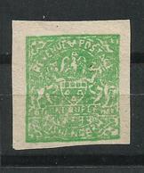 1899-04. Escudo De Armas. - Kishengarh