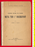 M3-33935 Greece 1922. The Greek Foreign Policy After The 1920 Elections. Book 136 Pages. - Livres, BD, Revues