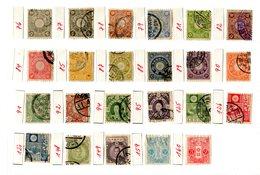 Japon, Lot Timbres Oblitérés 1899/1930 - Japon