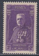 Monaco N° 138 XX  : Jardin De La Principauté Et Effigie Du Prince : 2 F.  + 2 F. Violet Sans Charnière  TB - Nuevos