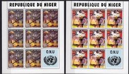 Niger 1996, ONU, Satellite, 2sheetlet - Space