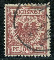 Nr. 50 Ba X (dünnes Papier) Tief Geprüft BPP - Michel 55 € - Gebraucht