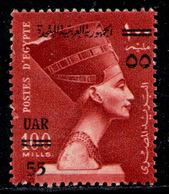 EGYPT 1959 - SET MLH* - Egypt